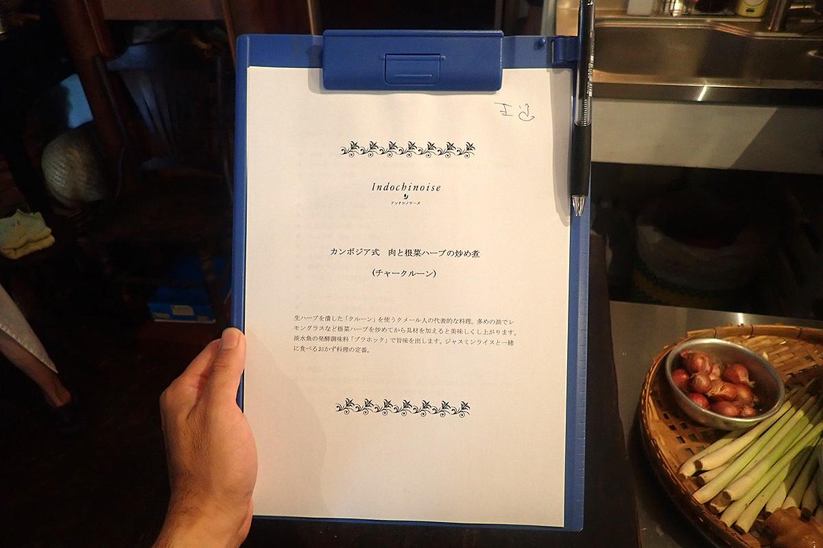 f:id:tamaokiyutaka:20210729014818j:plain