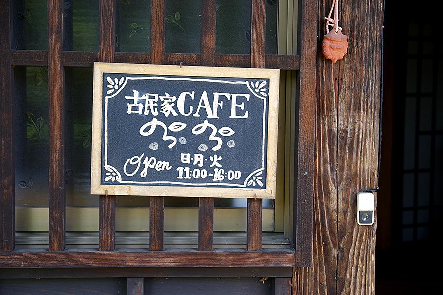 f:id:tamaokiyutaka:20210827162754j:plain
