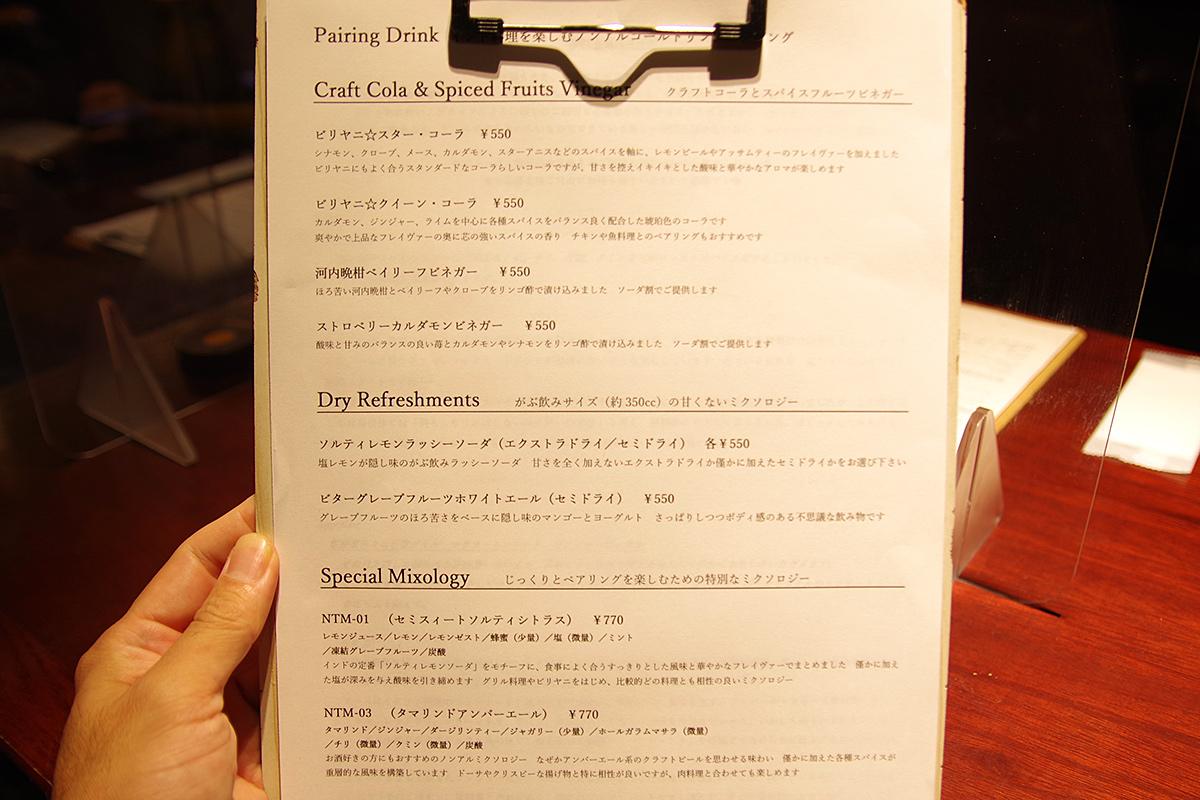 f:id:tamaokiyutaka:20210829233326j:plain