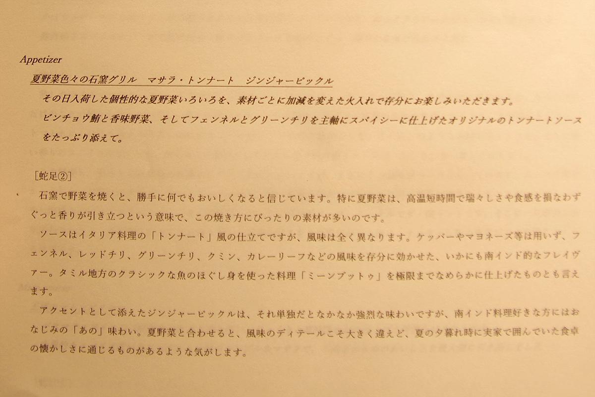 f:id:tamaokiyutaka:20210829233732j:plain