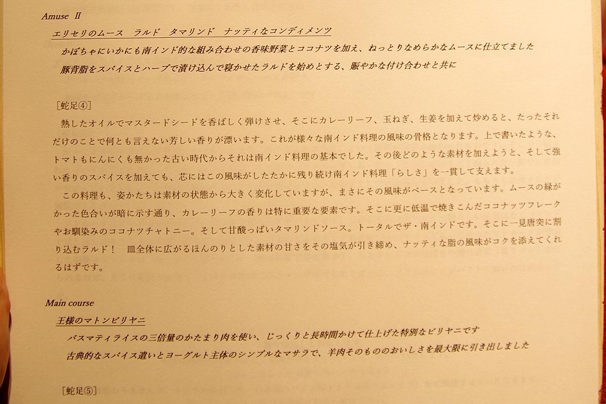 f:id:tamaokiyutaka:20210829233941j:plain