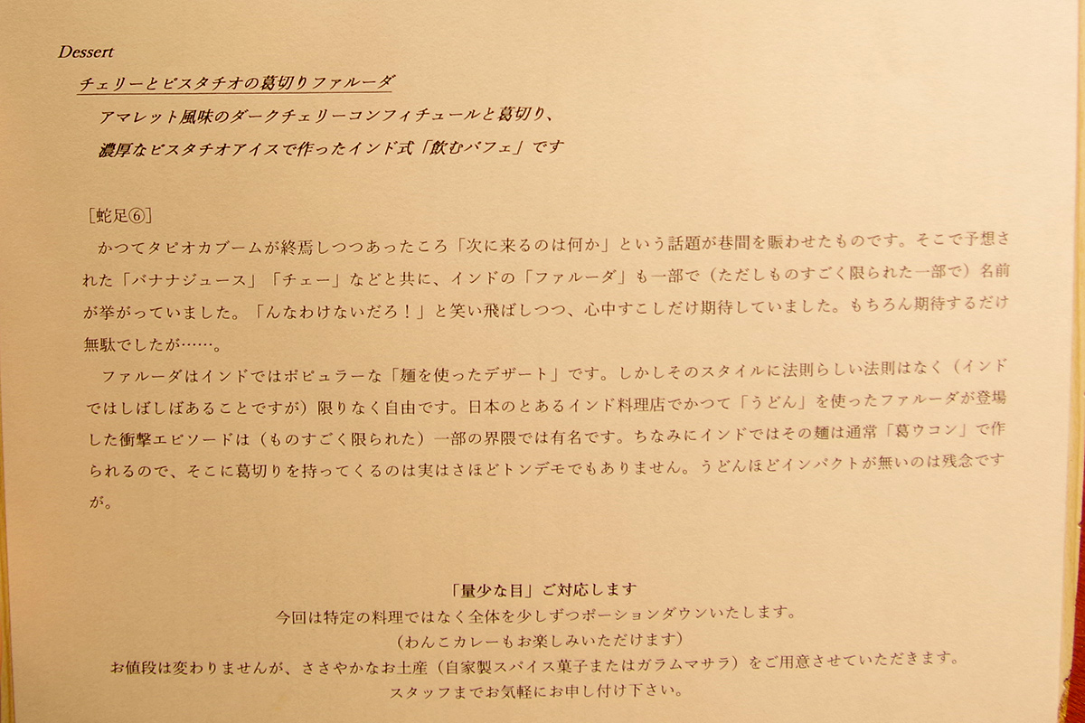 f:id:tamaokiyutaka:20210829234014j:plain