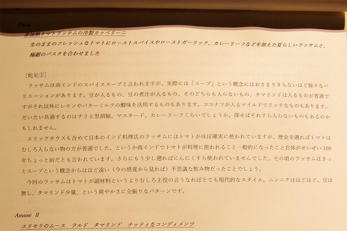 f:id:tamaokiyutaka:20210829234059j:plain