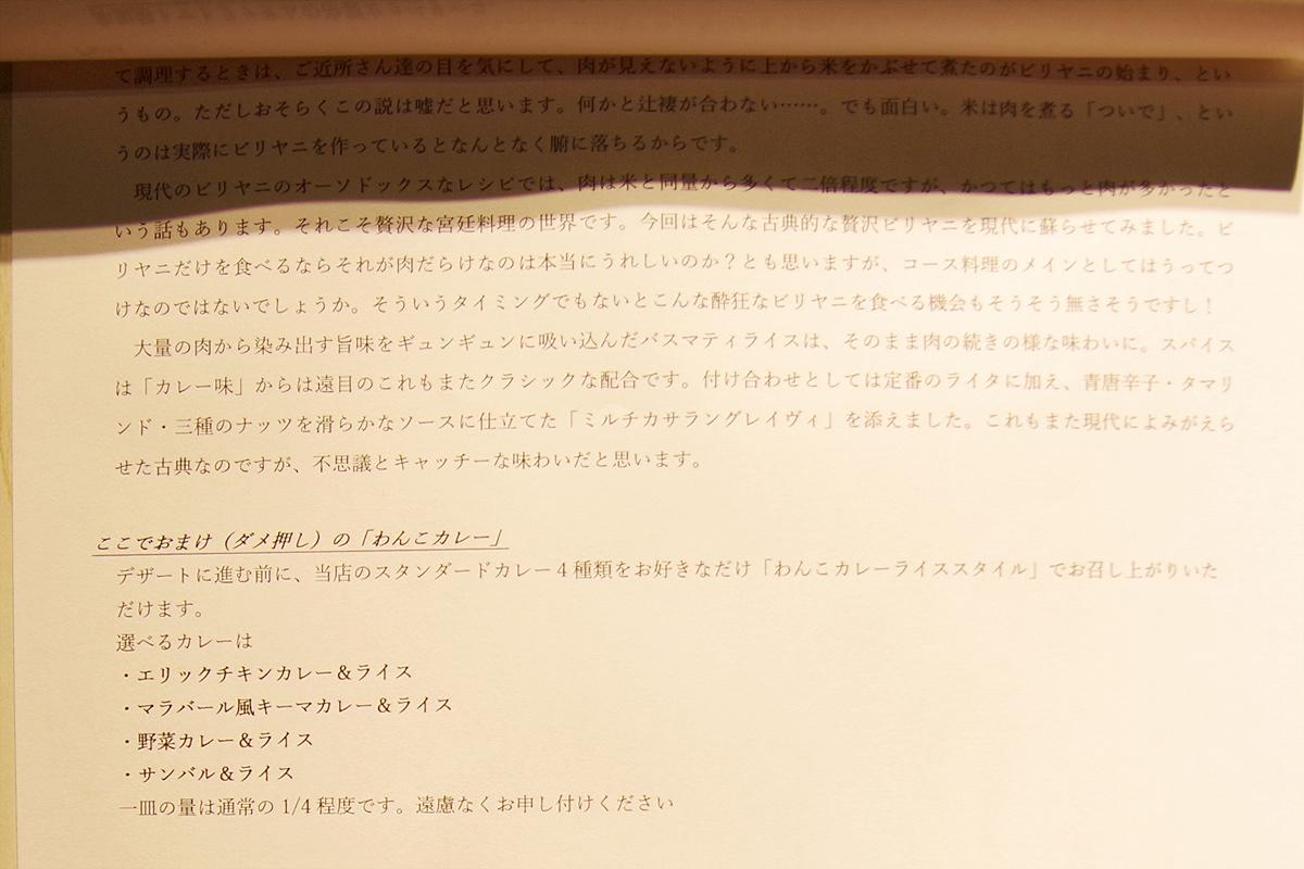 f:id:tamaokiyutaka:20210829234827j:plain