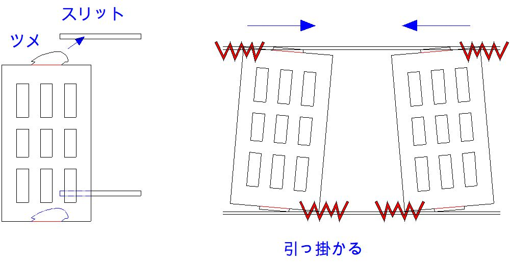 f:id:tamapack_design:20210222152229j:plain