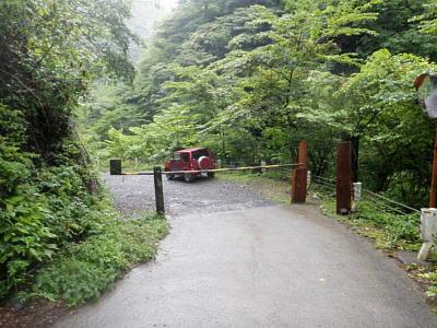 日原林道の入口(2011年7月)