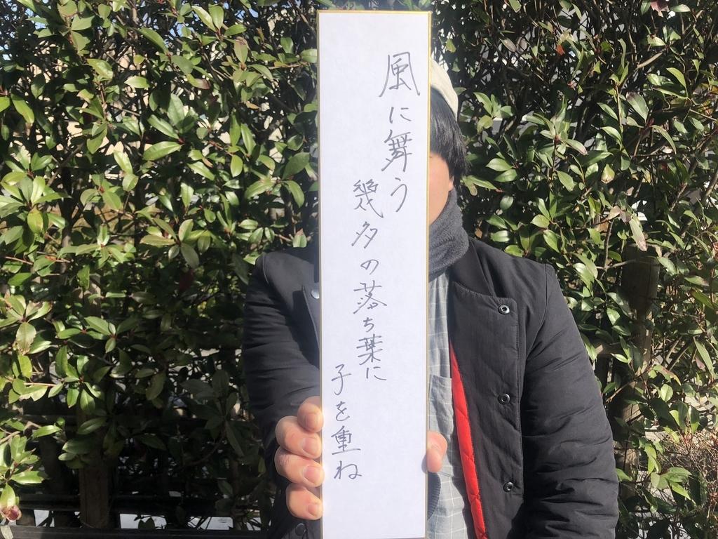 f:id:tamarutamaru:20190201140228j:plain