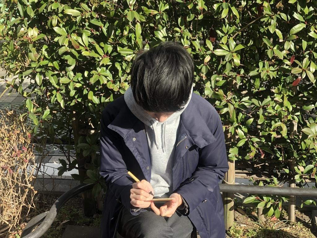 f:id:tamarutamaru:20190201140934j:plain