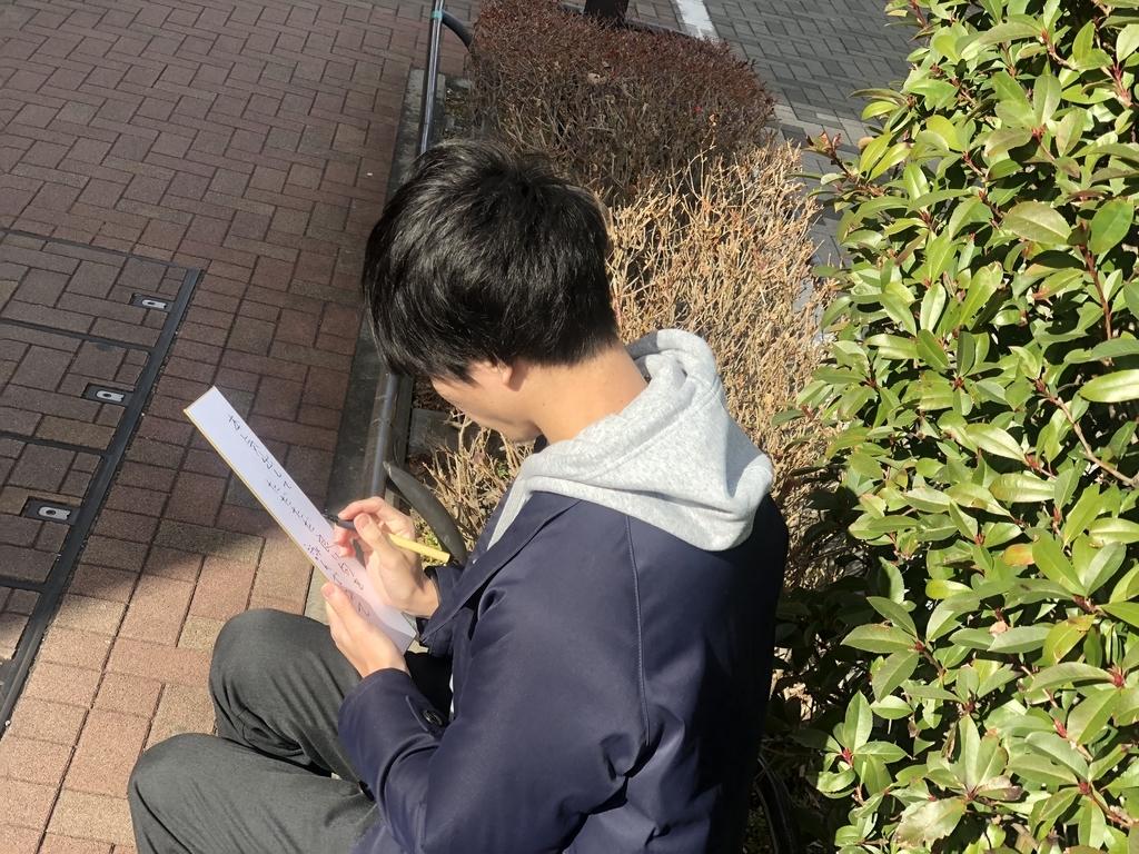 f:id:tamarutamaru:20190201141027j:plain