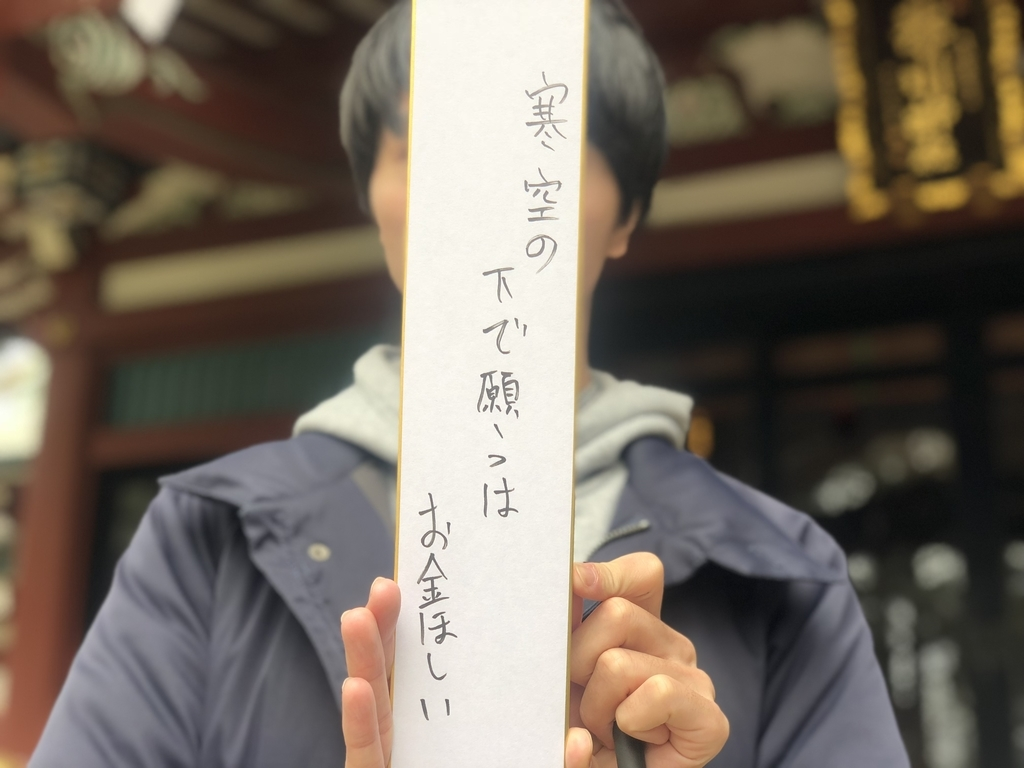 f:id:tamarutamaru:20190201143305j:plain