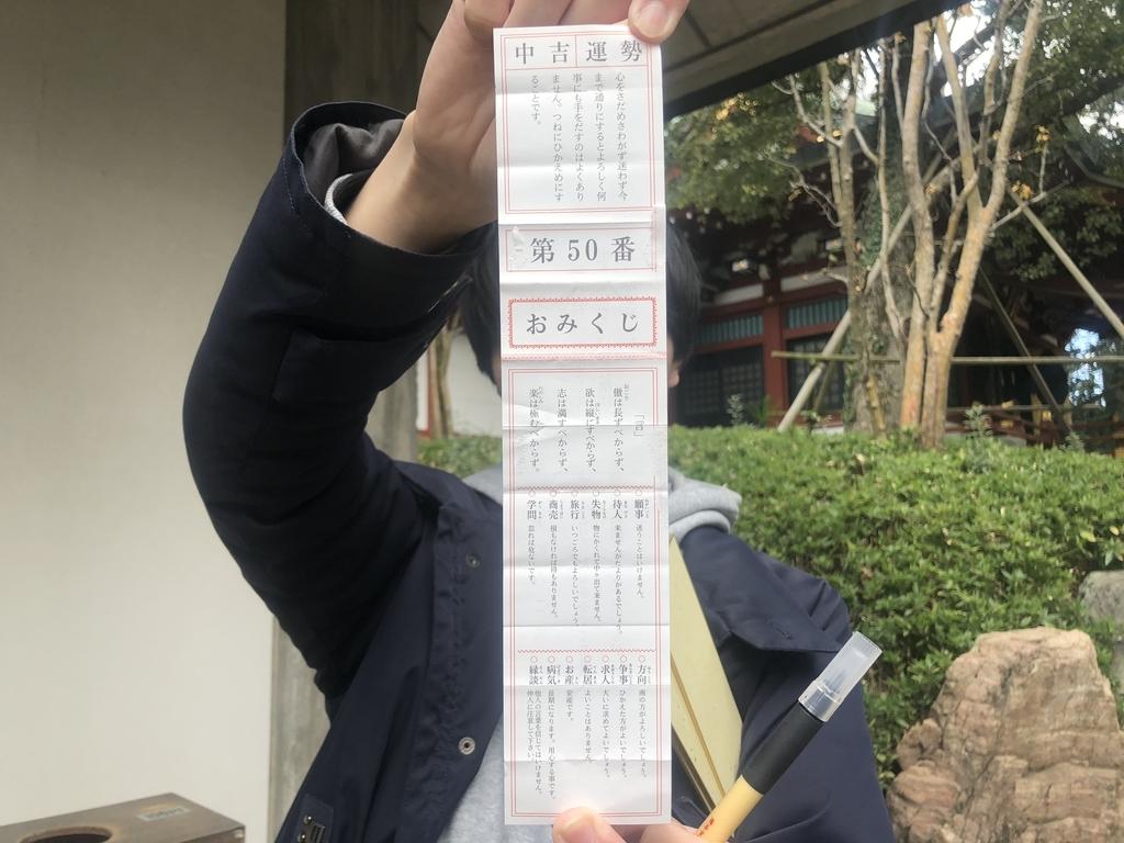f:id:tamarutamaru:20190201143748j:plain