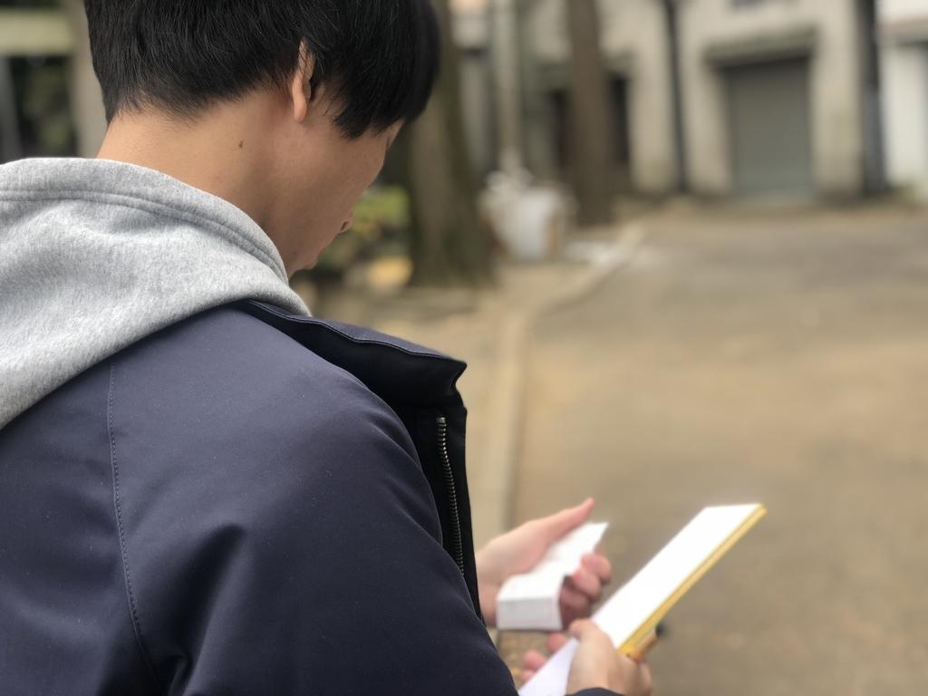 f:id:tamarutamaru:20190201143814j:plain