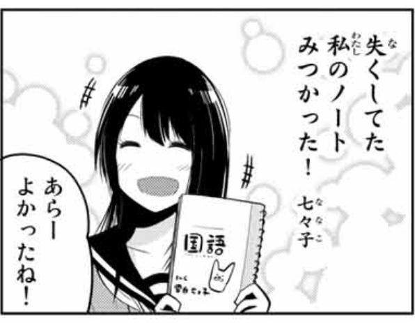 f:id:tamarutamaru:20190210003004j:plain