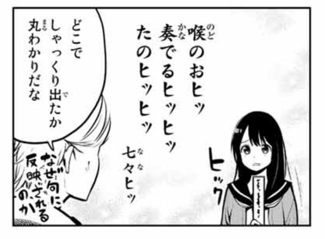 f:id:tamarutamaru:20190210003045j:plain