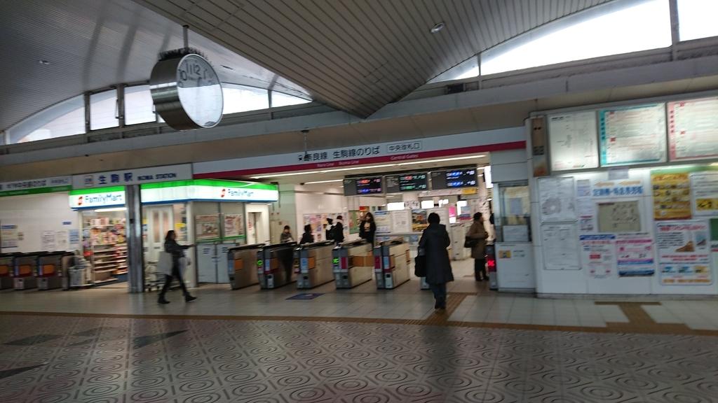 f:id:tamasakitamasaki:20190124182143j:plain