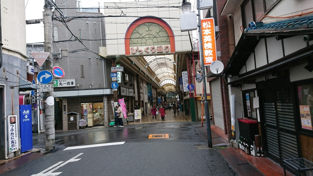 f:id:tamasakitamasaki:20190124182340j:plain
