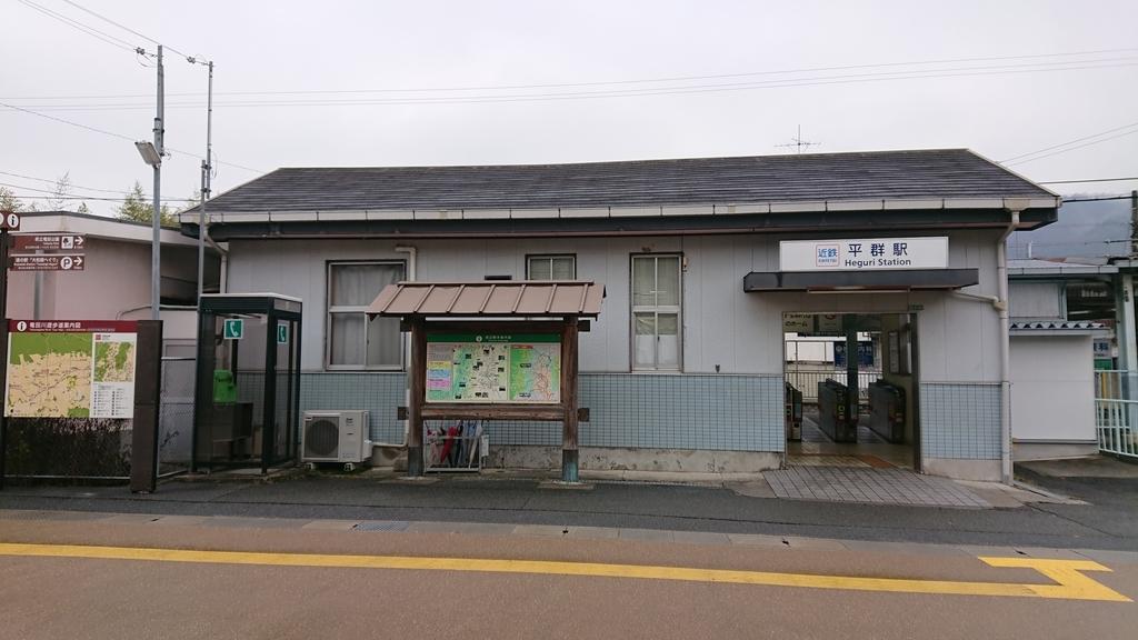 f:id:tamasakitamasaki:20190124182906j:plain