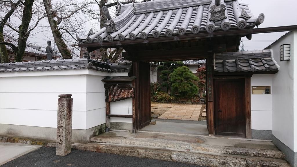 f:id:tamasakitamasaki:20190124183415j:plain