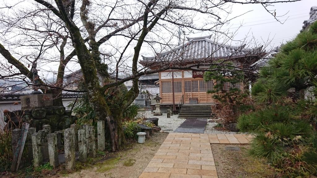 f:id:tamasakitamasaki:20190124183439j:plain