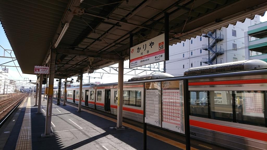 f:id:tamasakitamasaki:20190129025505j:plain