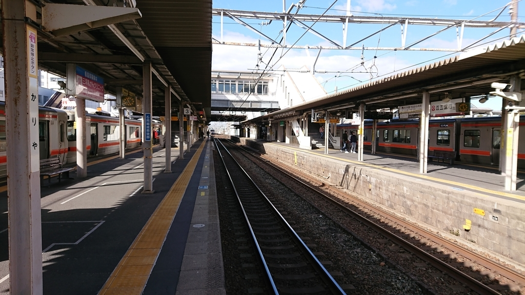 f:id:tamasakitamasaki:20190129025544j:plain