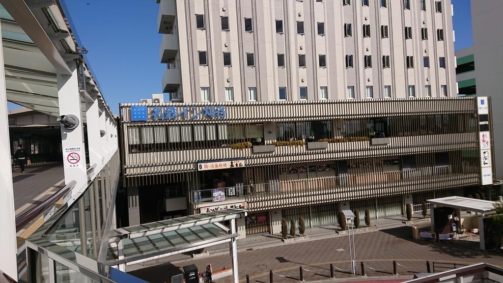 f:id:tamasakitamasaki:20190129025612j:plain
