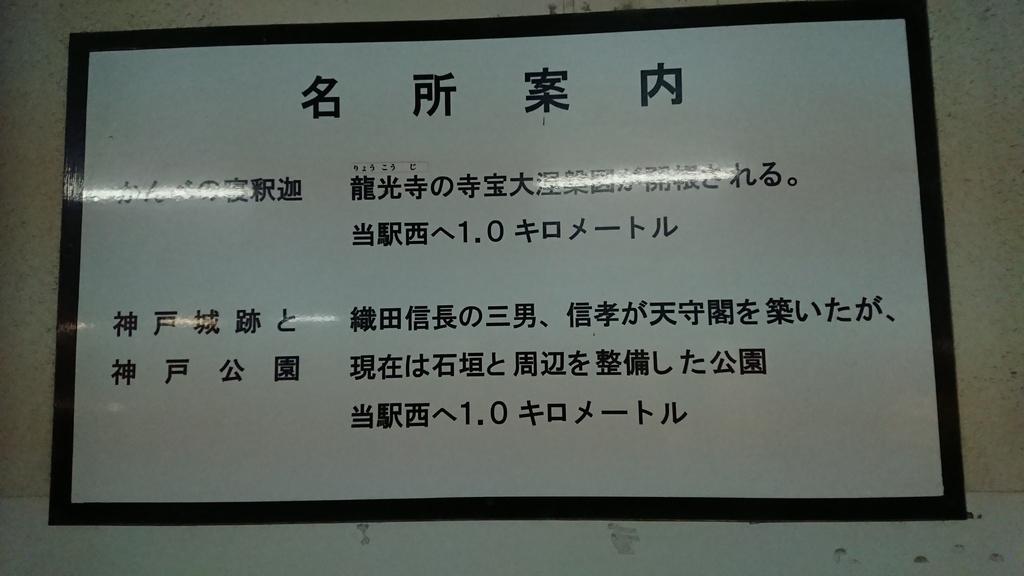 f:id:tamasakitamasaki:20190129083637j:plain