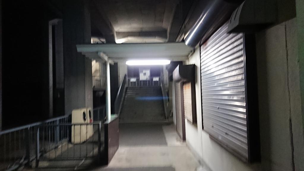 f:id:tamasakitamasaki:20190129084018j:plain