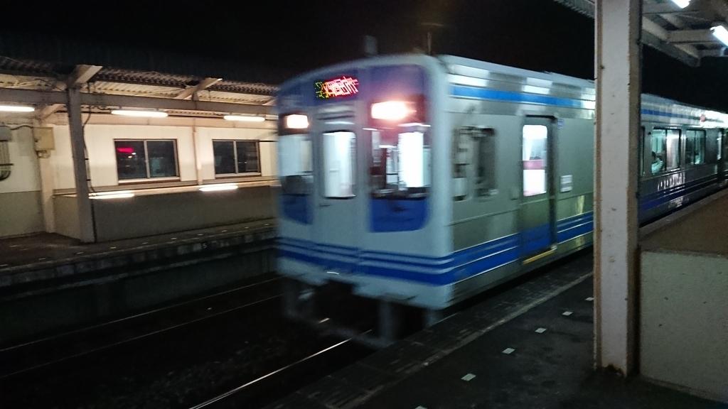 f:id:tamasakitamasaki:20190129084111j:plain