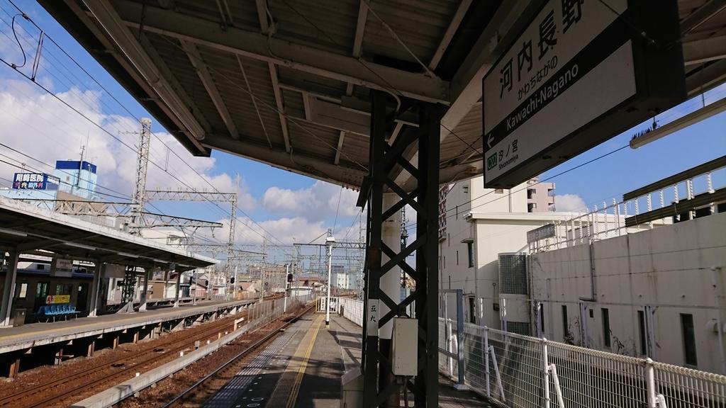 f:id:tamasakitamasaki:20190205214207j:plain