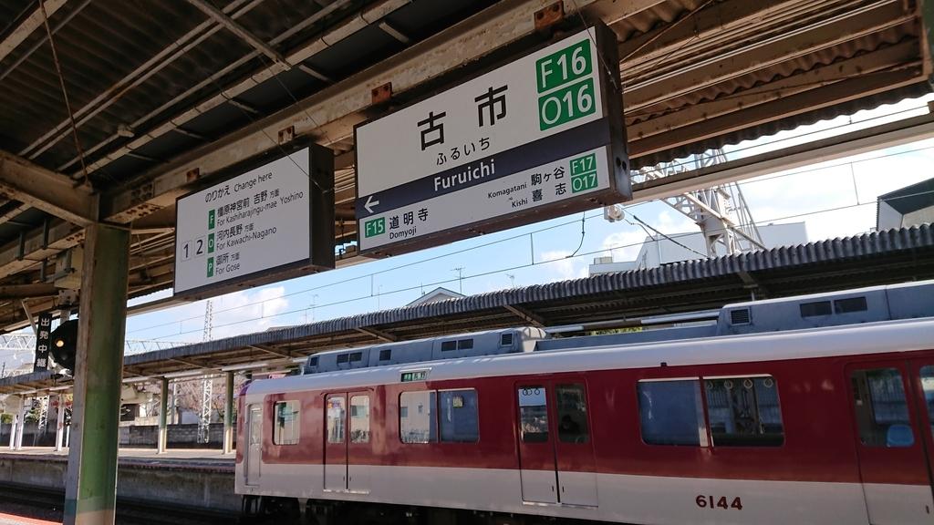 f:id:tamasakitamasaki:20190205214559j:plain