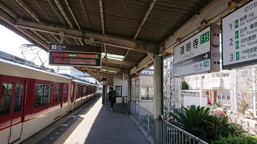 f:id:tamasakitamasaki:20190205214612j:plain