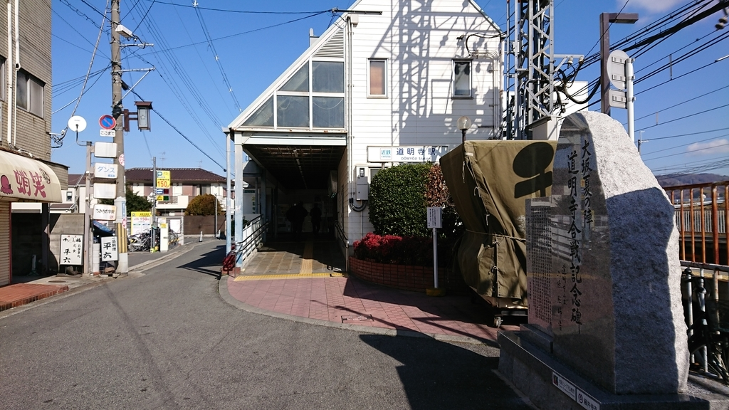 f:id:tamasakitamasaki:20190205215129j:plain