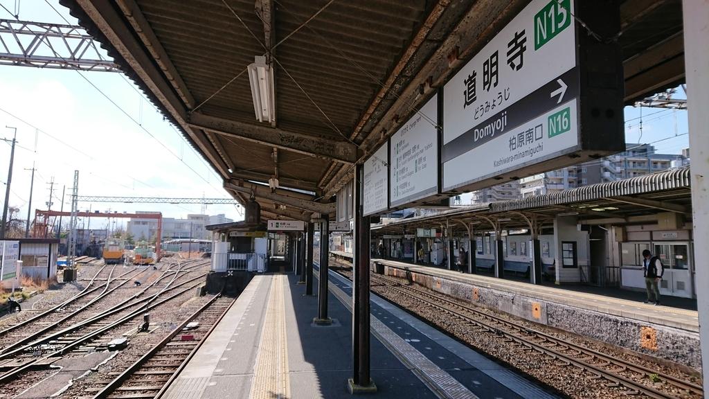 f:id:tamasakitamasaki:20190205215305j:plain
