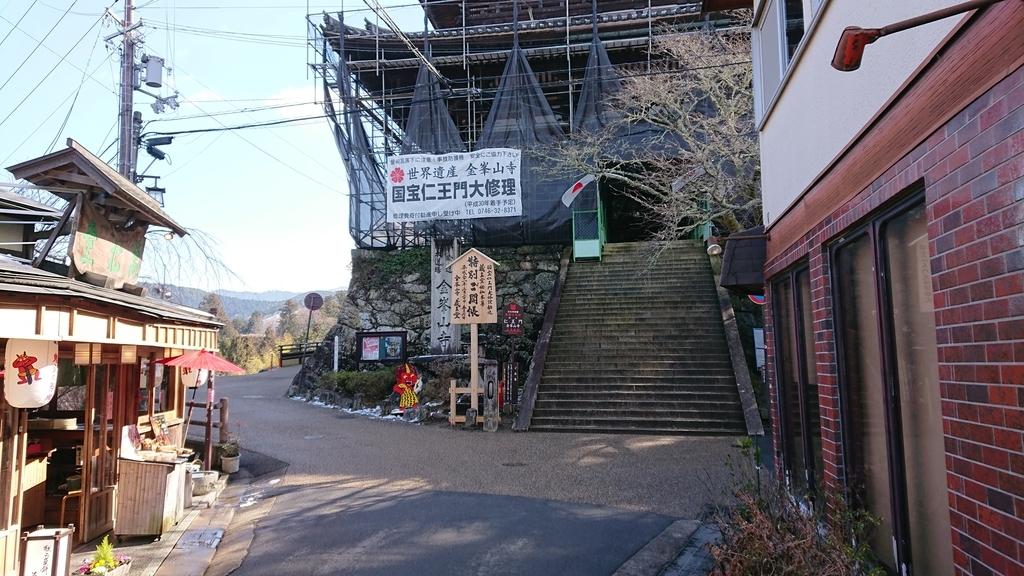 f:id:tamasakitamasaki:20190205220944j:plain