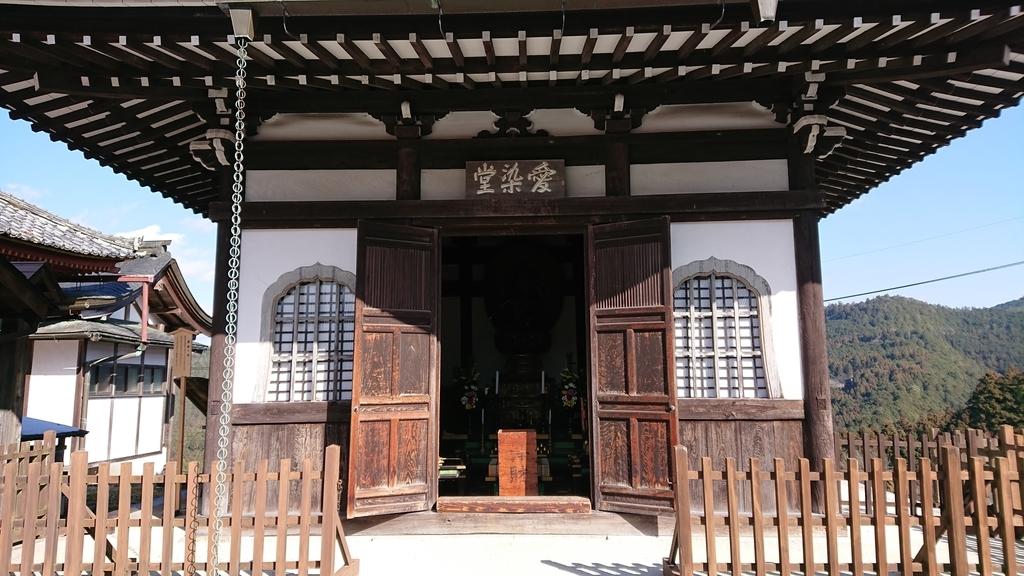 f:id:tamasakitamasaki:20190205221111j:plain