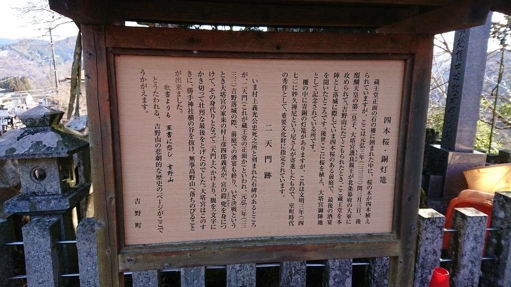f:id:tamasakitamasaki:20190205221144j:plain
