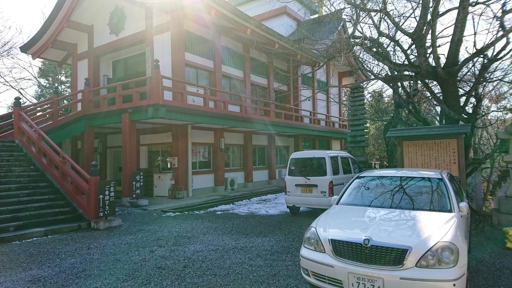 f:id:tamasakitamasaki:20190205221251j:plain