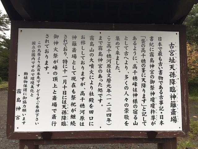 f:id:tamashiumu:20170524235042j:plain