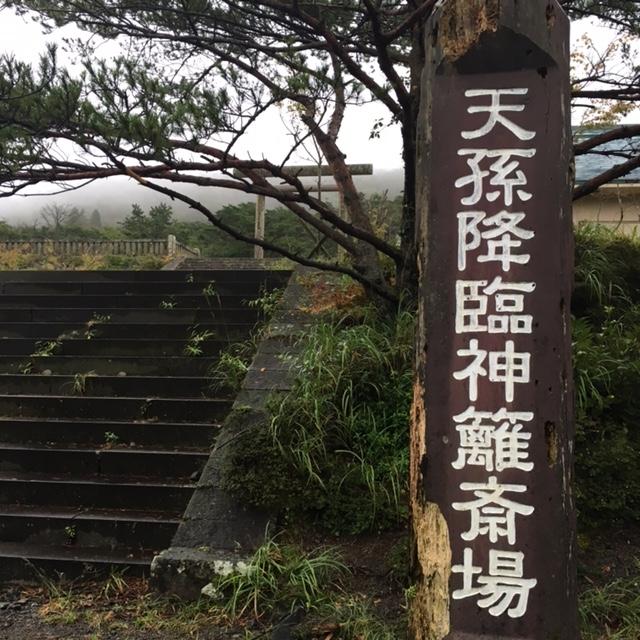 f:id:tamashiumu:20170524235117j:plain