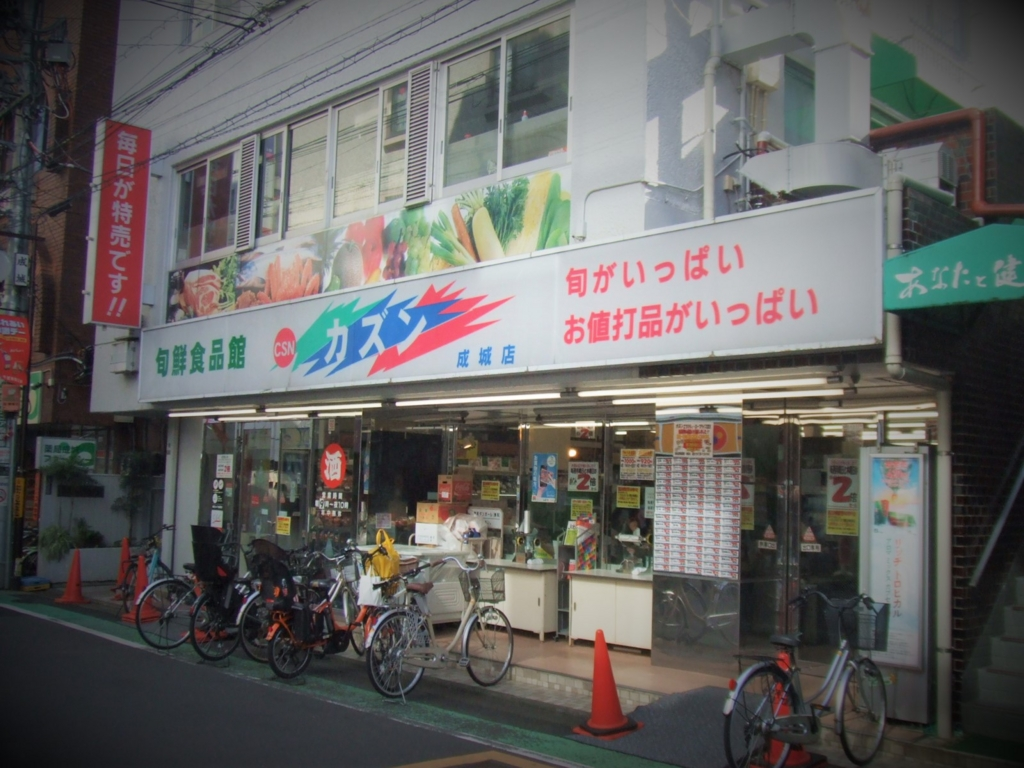 f:id:tamasuji:20151202152249j:plain