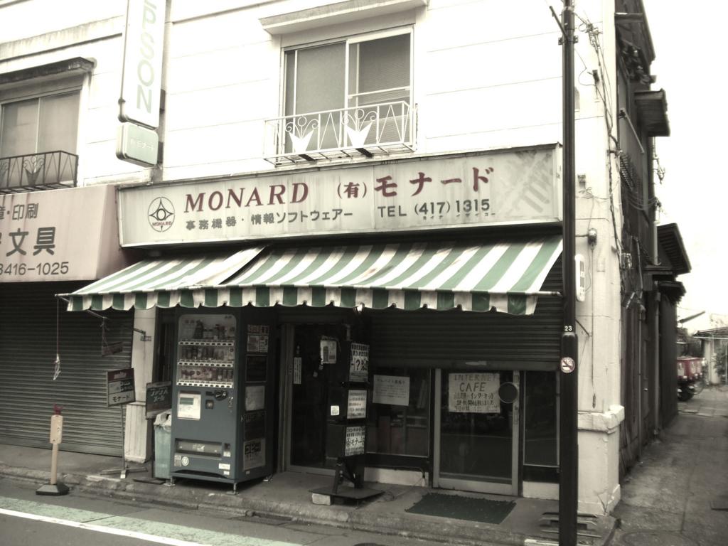 成城学園前 インターネットカフェ