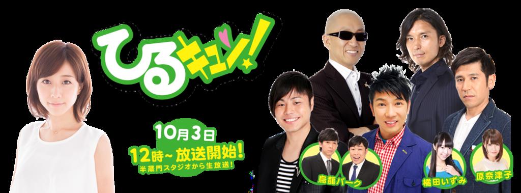 f:id:tamasuji:20161003200024p:plain