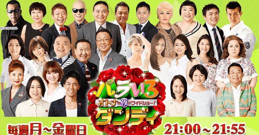f:id:tamasuji:20161005215229j:plain