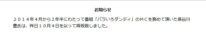 f:id:tamasuji:20161005220155j:plain
