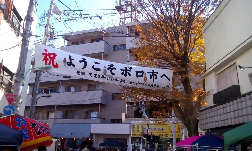 f:id:tamasuji:20161219060040j:plain