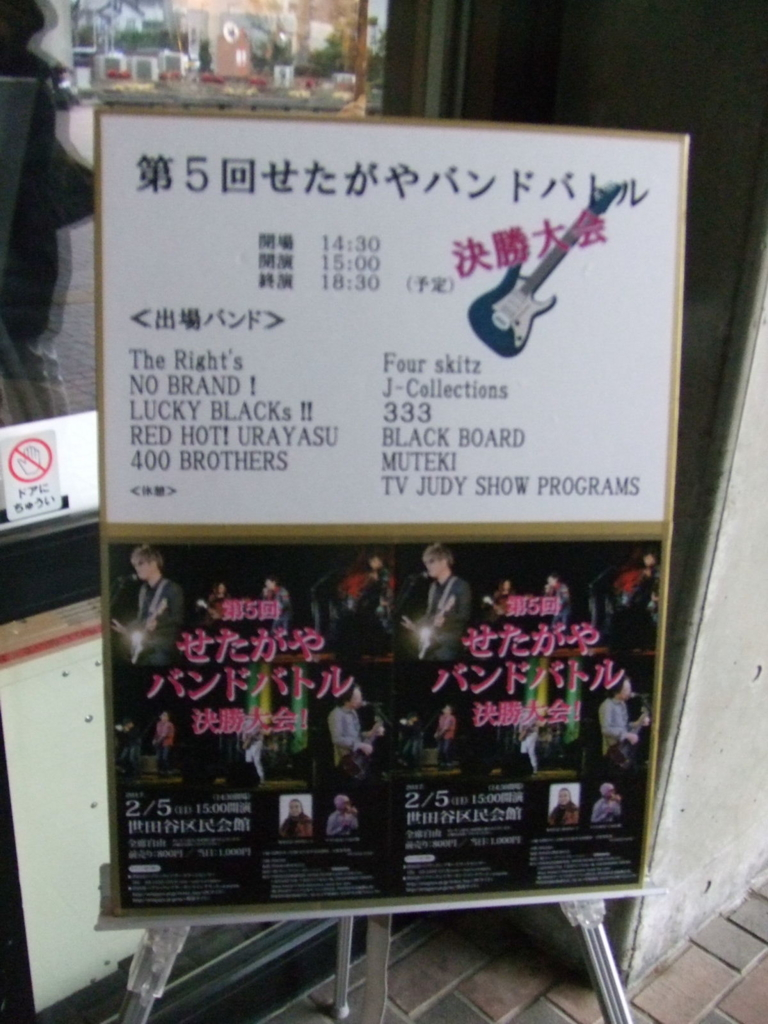 f:id:tamasuji:20170205142716j:plain