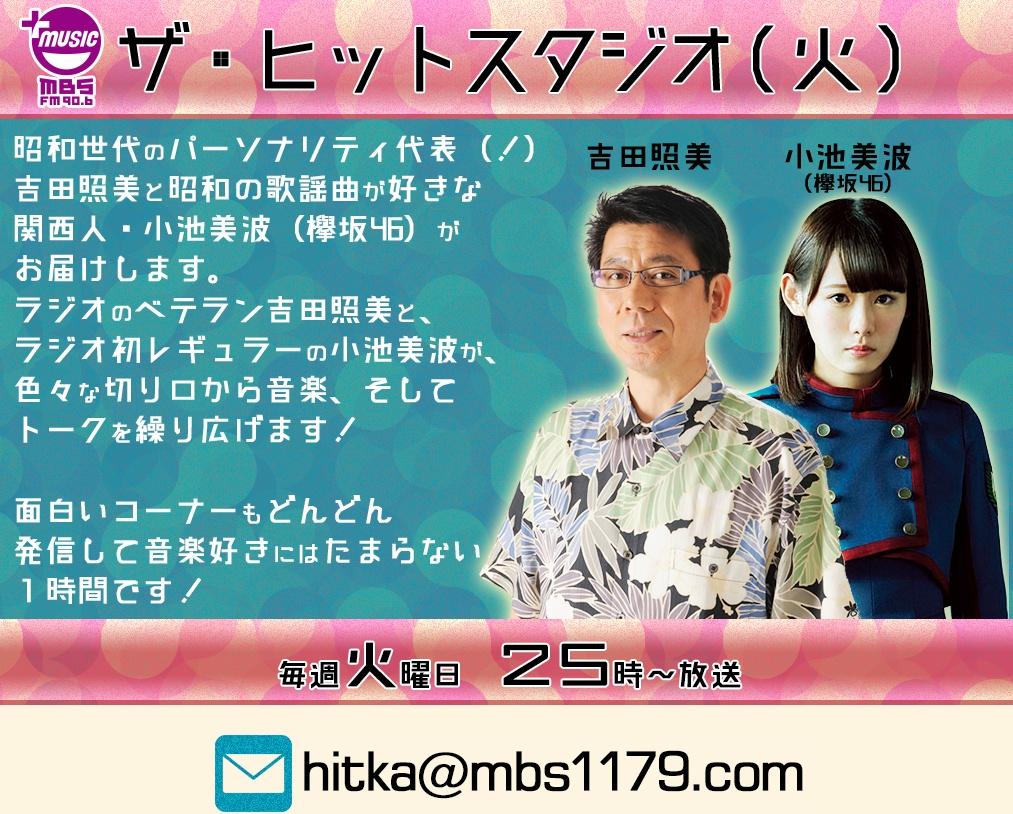 f:id:tamasuji:20170817141245j:plain