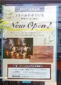 f:id:tamasuji:20170827203856j:plain