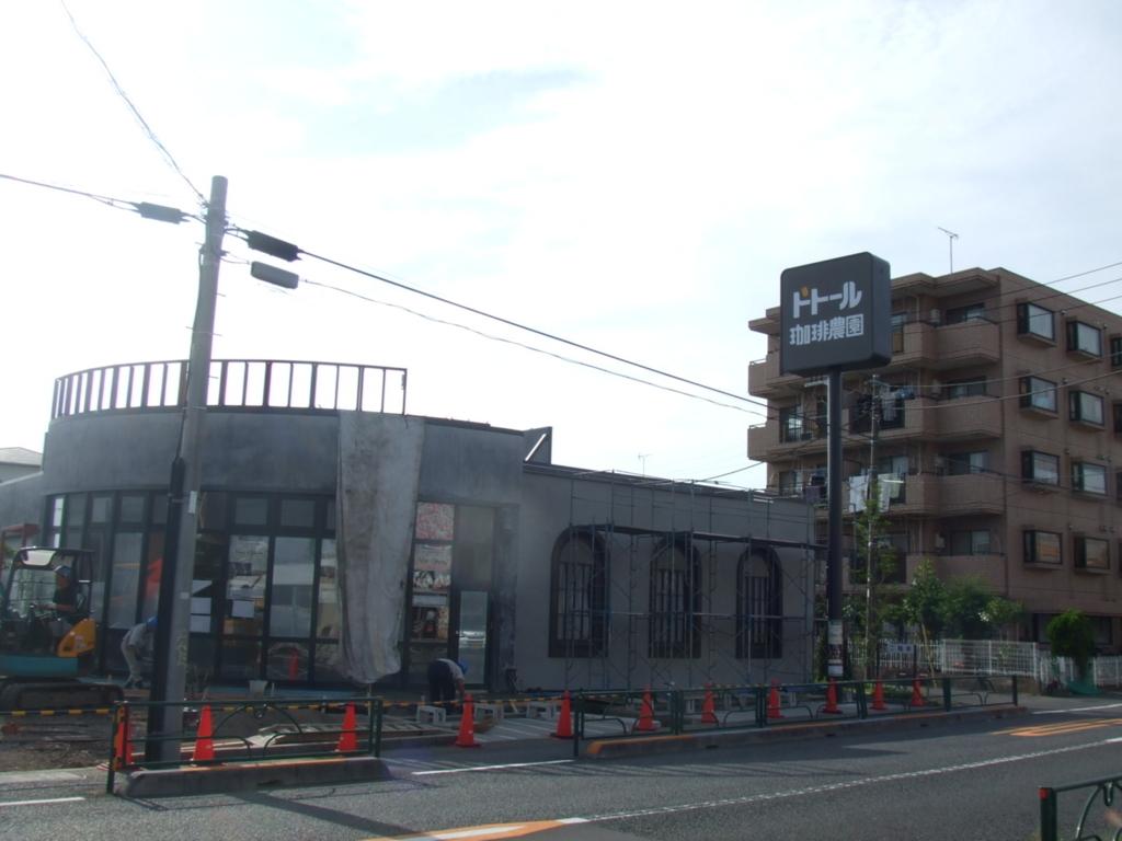 f:id:tamasuji:20170922171707j:plain